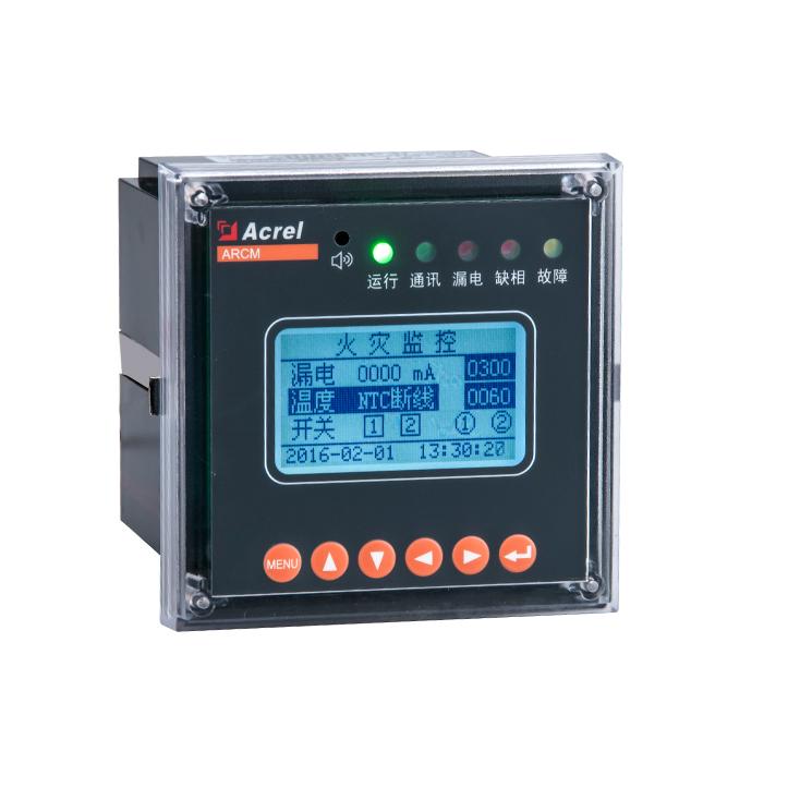 8路温度监测 ARCM200L-J8 电气火灾探测器
