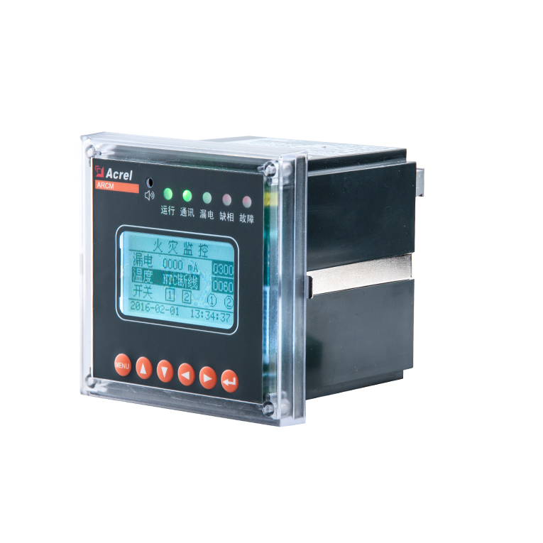 点阵式LCD显示 ARCM200L-Z 电气火灾探测装置