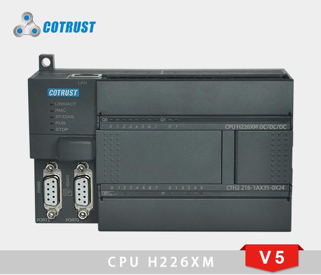 CPU H226XM,(216-1AX35-0X24/216-1BX35-0x24)