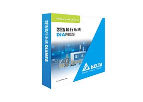 DIAMES制造執行系統