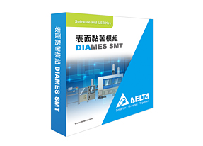 DIAMES_SMT 表面黏著模塊