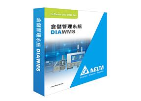 DIAWMS 倉儲管理系統