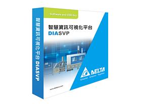 DIASVP 智能數據可視化平臺