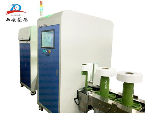 化纤丝饼外观检测系统,丝饼外观缺陷检测