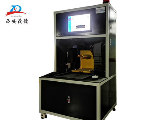 HD-HSLw含水率快速检测系统,玻纤含水率检测