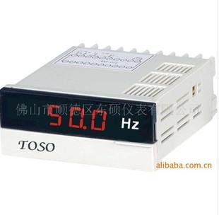 TOSO变频频率表 0-10V信号数显频率表