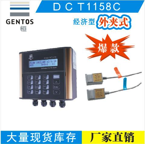 +GF+SIGNET 3-8850-1P电导率变送器