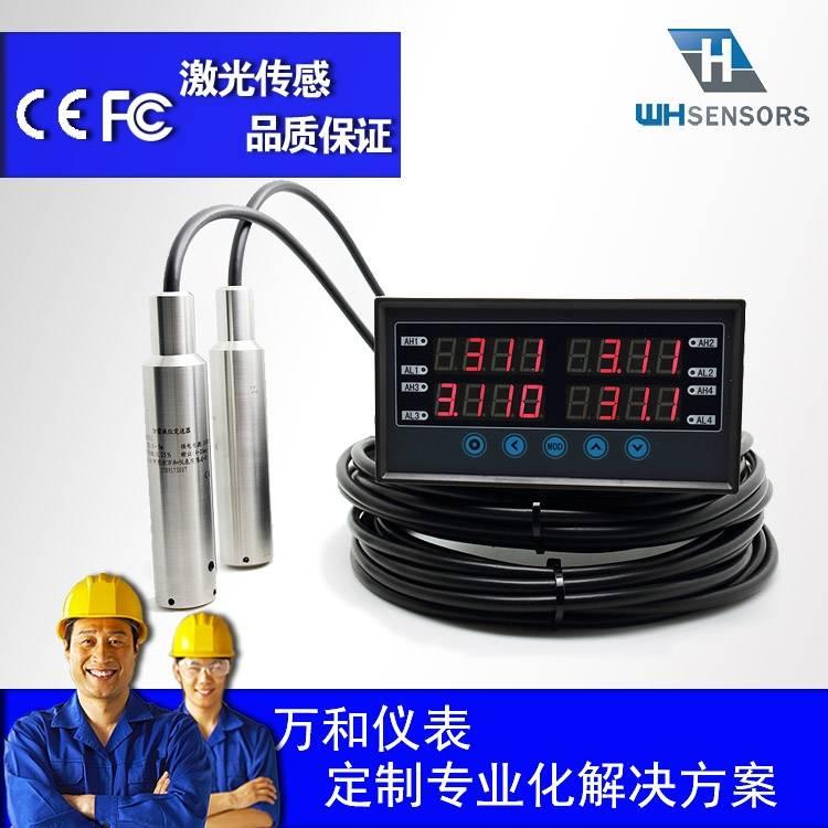 地下水位测量系统 水库电子液位计0-100米