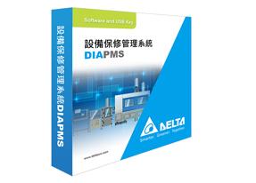 DIAPMS 設備保修管理系統