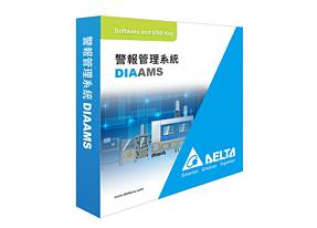 DIAAMS 警報管理系統