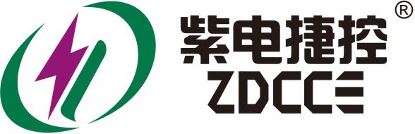 北京紫电捷控电气有限公司