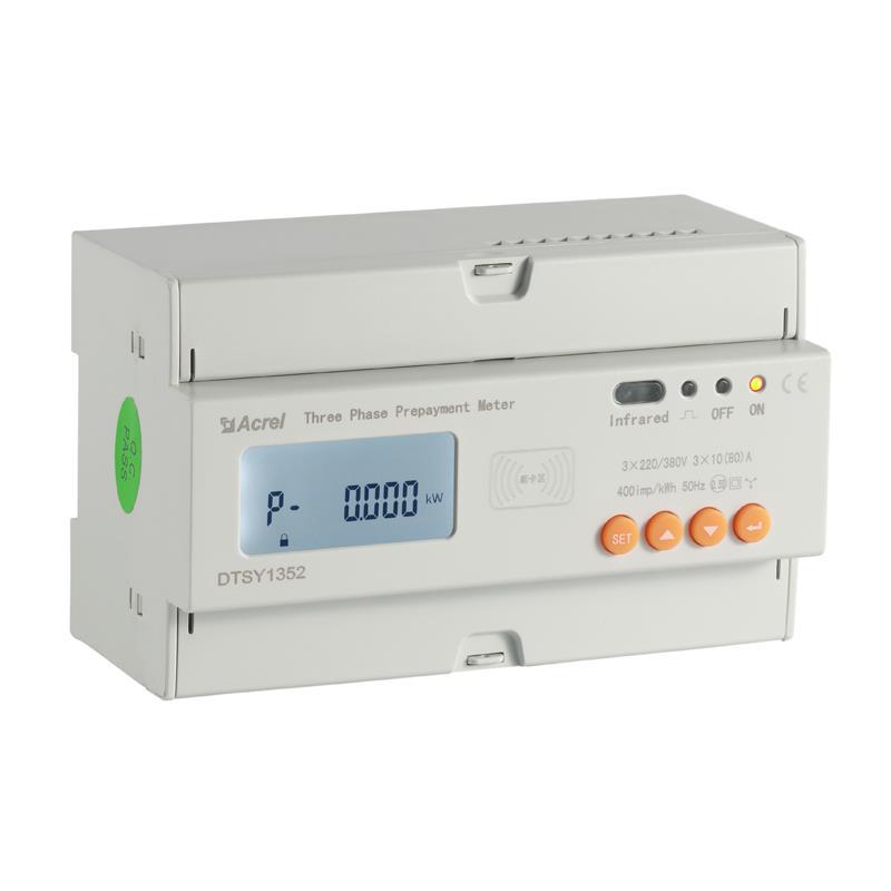 安科瑞 DTSY1352-RF 农田灌溉预付费电能表