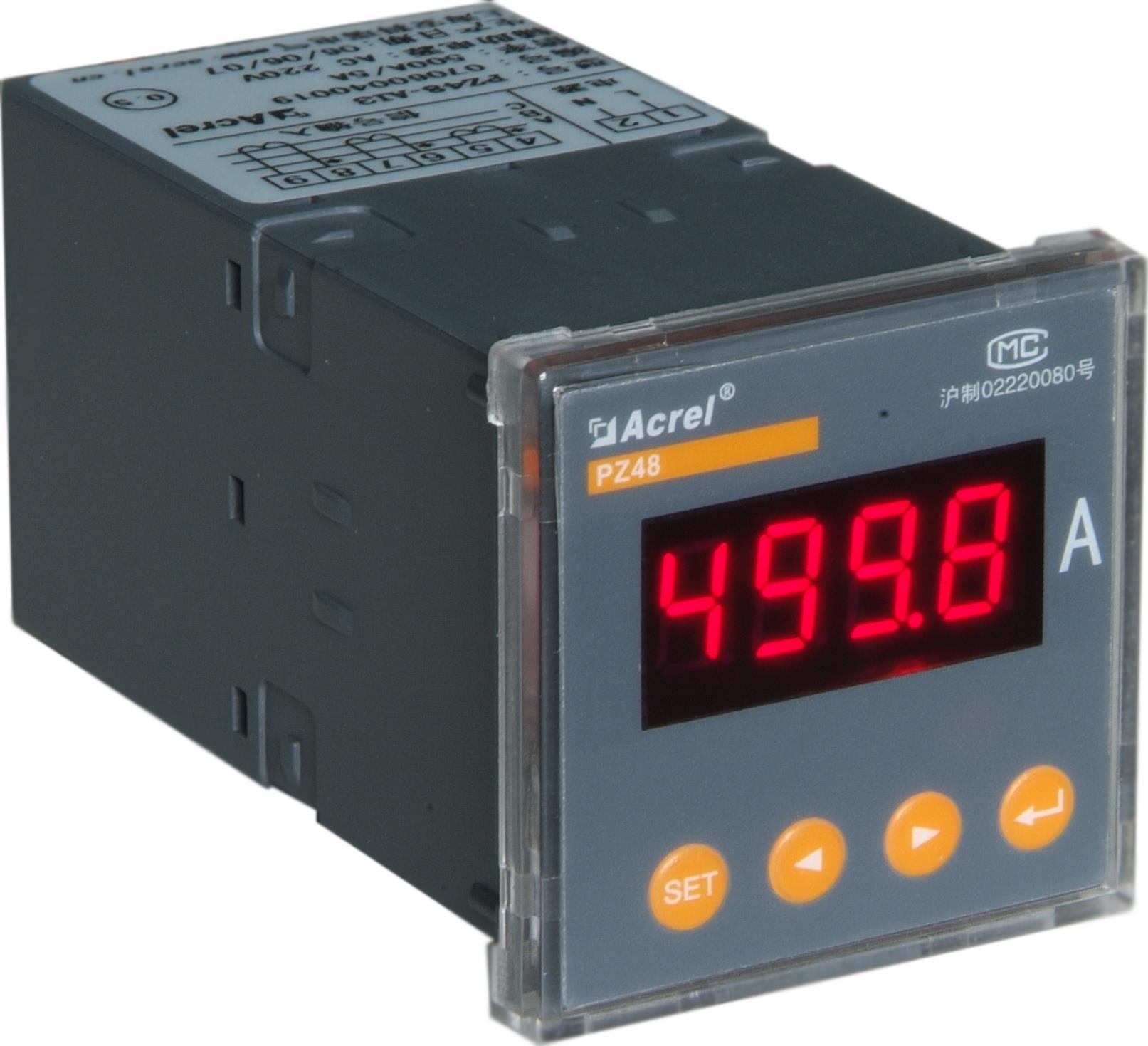 PZ系列交流检测仪表PZ48-AI/*