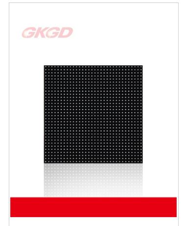 重庆高科LED   重庆高科LED显示屏   重庆LED显示屏批发   重庆LED  重庆LED显示屏