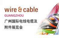 2020广州国际电线电缆及附件展览会