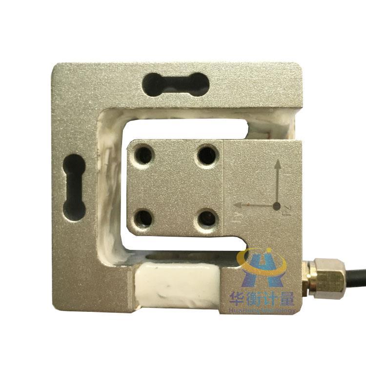 三维力传感器 华衡计量HHSW03