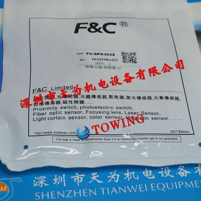 F&C嘉准FC-SPX303Z槽型光电开关