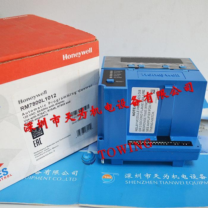 霍尼韦尔honeywell燃烧控制器RM7800L1012