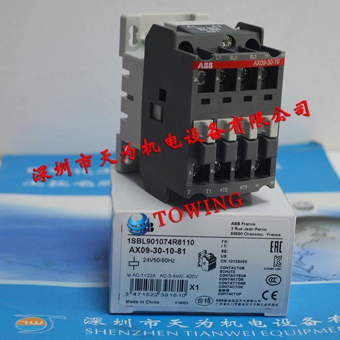 瑞士ABB交流接触器AX09-30-10-81