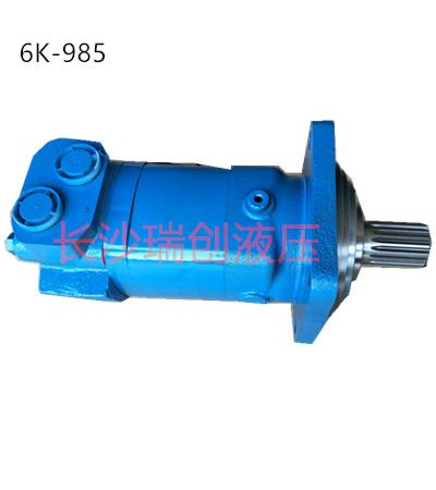 现货6k-985液压马达中联搅拌车液压马达