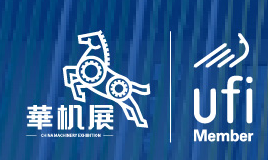 2020 CME中国机床展