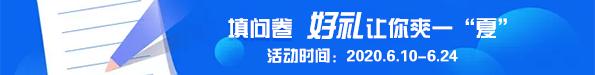 CA800-新闻-列表-B2001-安川电机(中国)有限公司