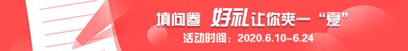 CA800-首页-首页-A1015-安川电机(中国)有限公司