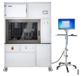 恒温恒湿全自动称重系统超低排放监测必备设备