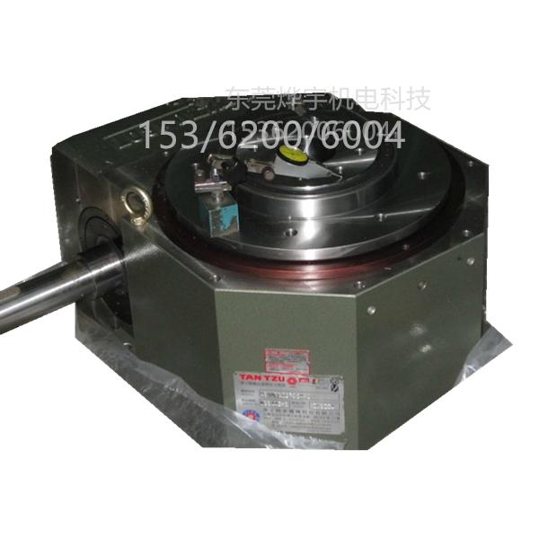 天津盘式自动化装配机潭子凸轮分割器110dt04270 库存1台