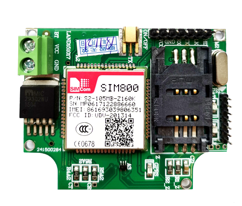 嵌入式无线数传模块DTU(4G、NB-lot、LoRa)(型号:LDM6010)