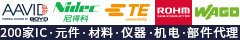 CA800-首页-首页-A1004-世强先进(深圳)科技股份有限公司