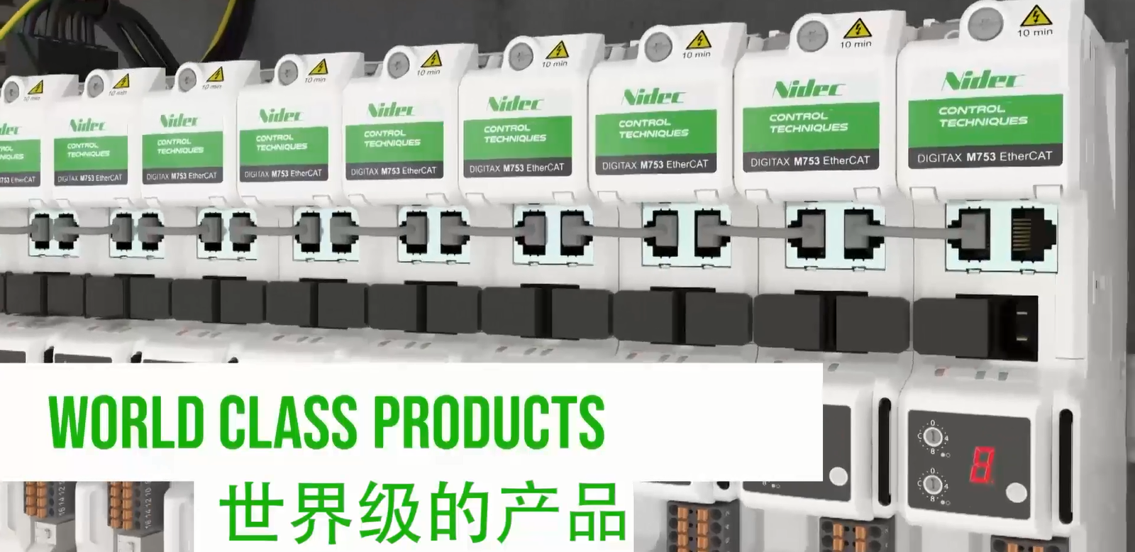空气产品公司获得全球PCB龙头企业和代工巨头在国内的又一项现场制气合同