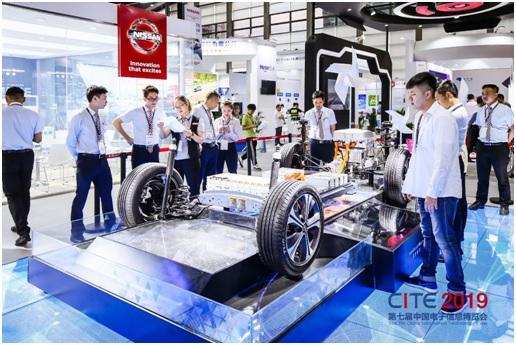 中国电子信息博览会CITE2020 集成电路展区  十大半导体领军企业推荐