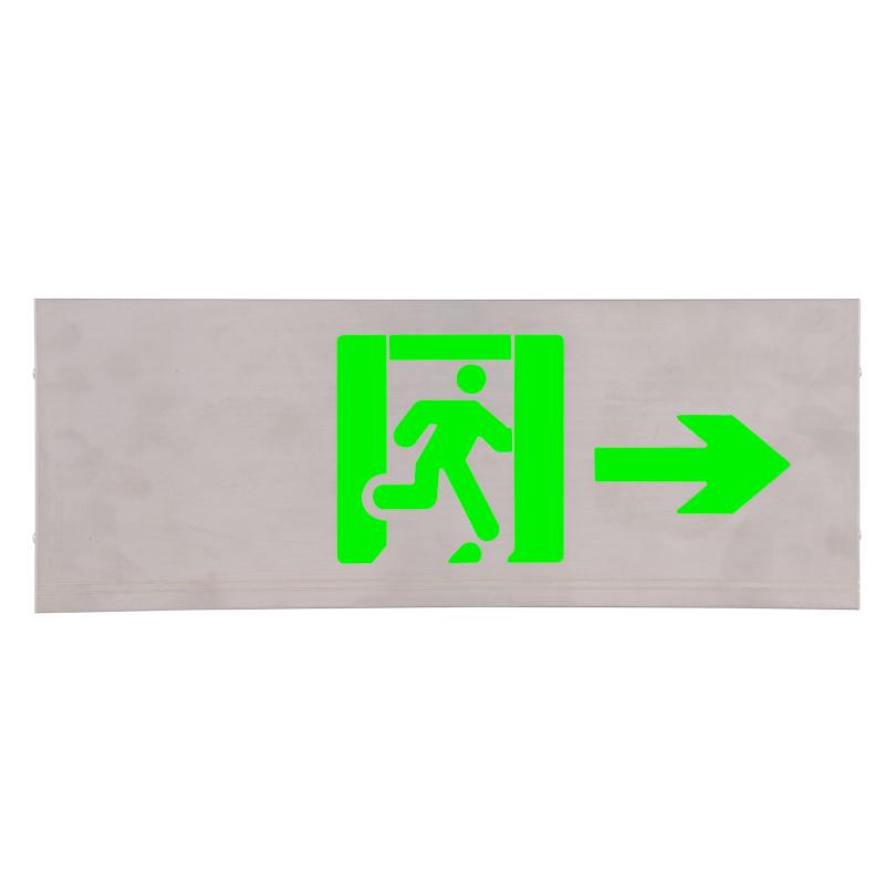 消防应急防爆标志灯具