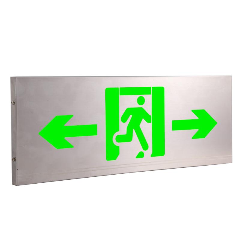 消防疏散单面双向应急标志楼层指示灯照明系统