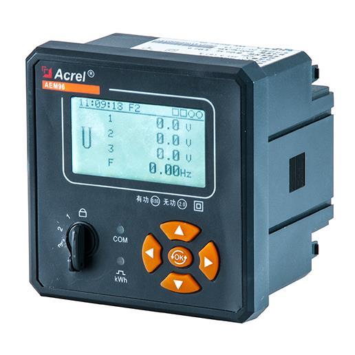 安科瑞电表嵌入式电能计量表 谐波测量正反向电能计量