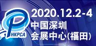 2020国际电子电路(深圳)展览会