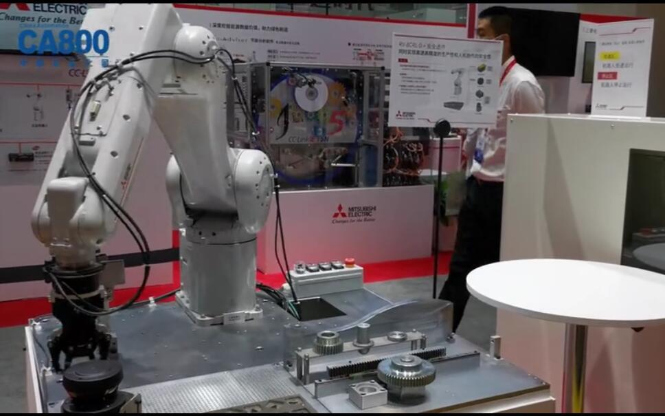 CIIF2020 三菱电机展台:机器人与智能制造解决方案