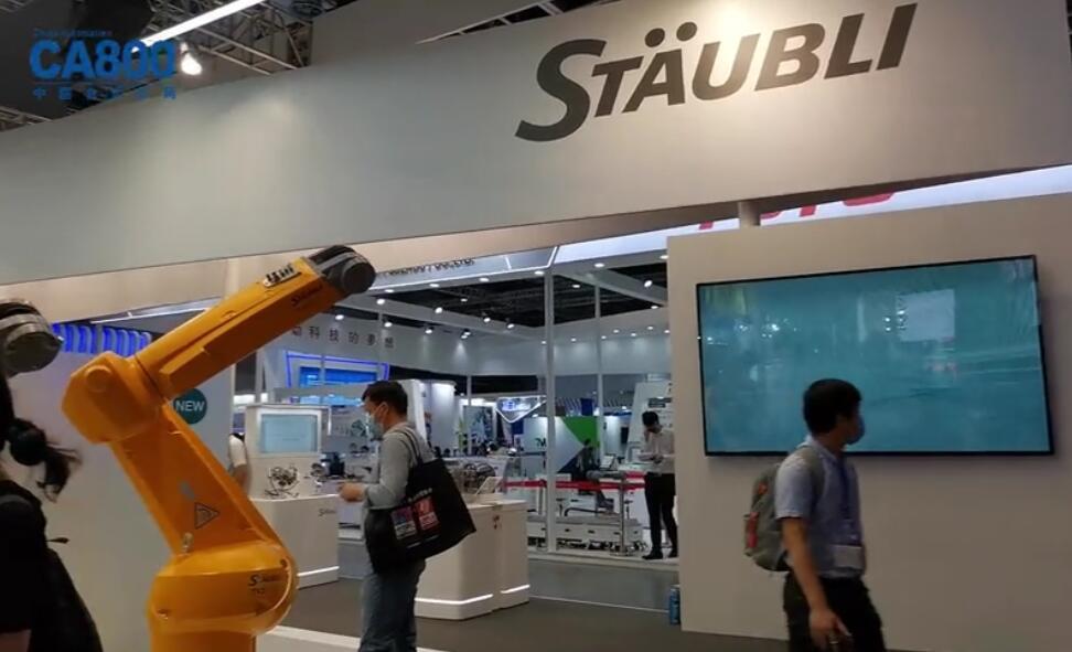 CIIF2020 史陶比尔全系列机器人解决方案