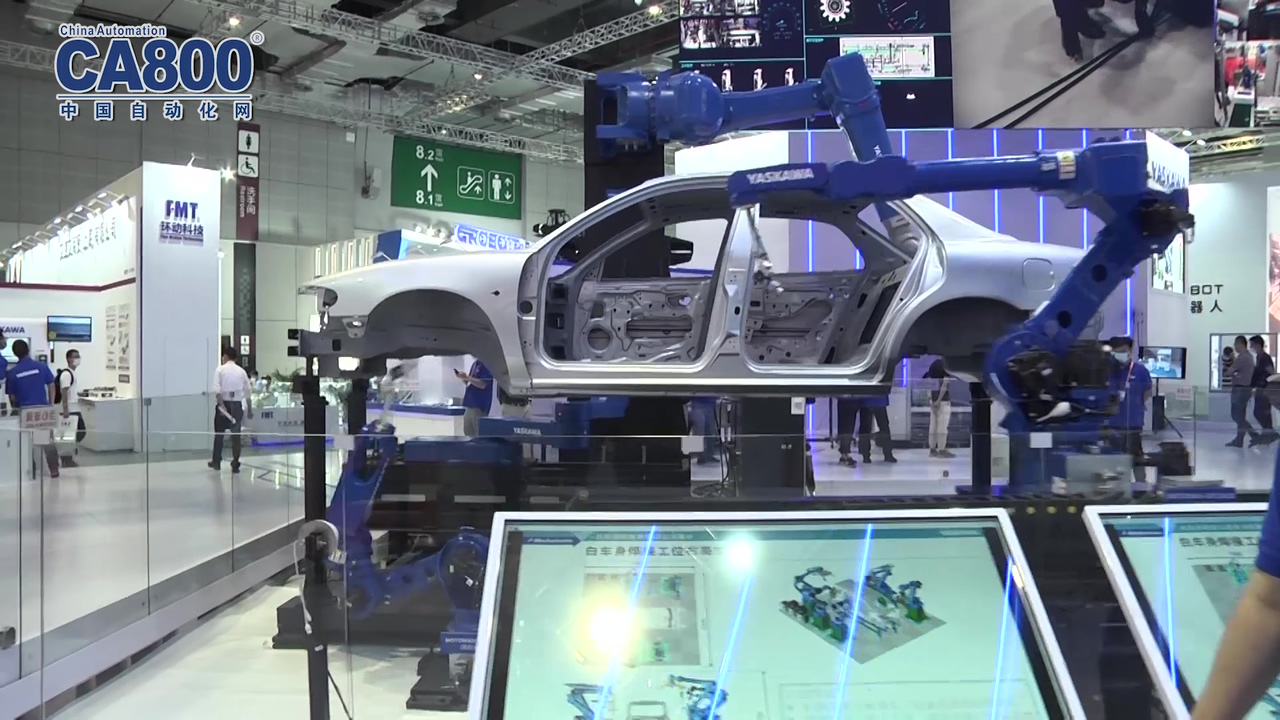CIIF 2020 工博会 安川机
