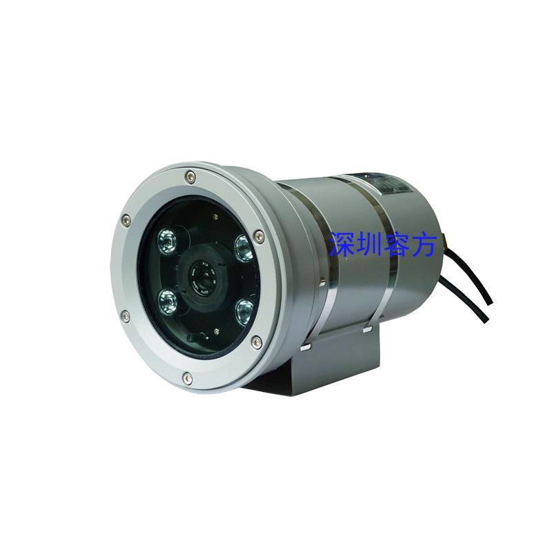 工厂直供400万网络高清红外防爆摄像机