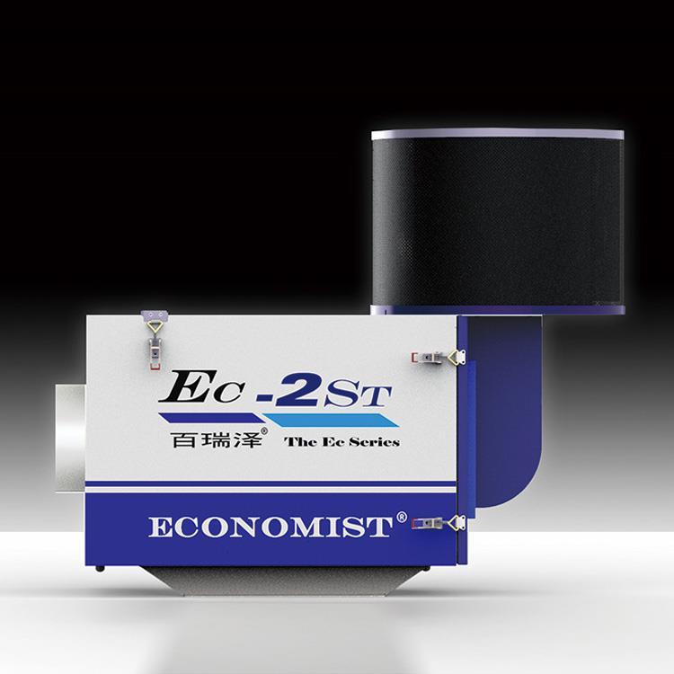 EC系列油雾收集器