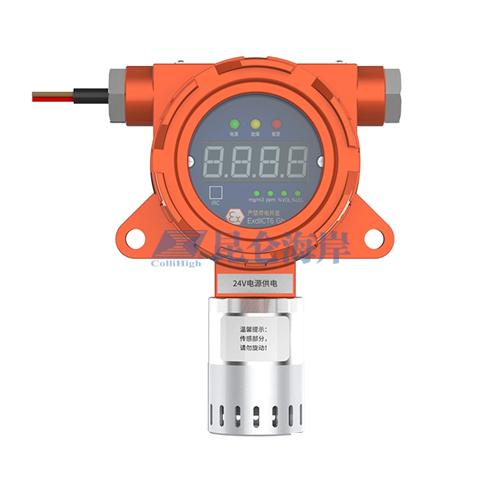 JQB-G系列管廊固定式气体检测仪