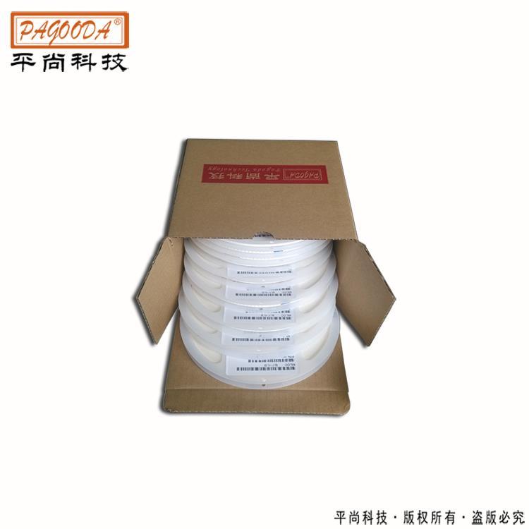 贴片电容  0402 X5R现货供应