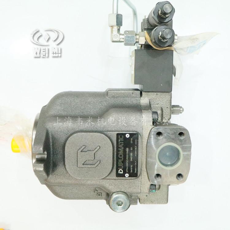 DUPLOMATIC柱塞泵VPPM-029PCX-R55S/10N000