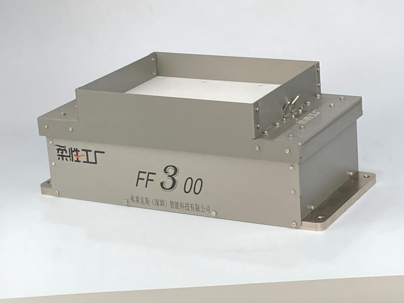 柔性供料器FF300弗莱克斯视觉选料