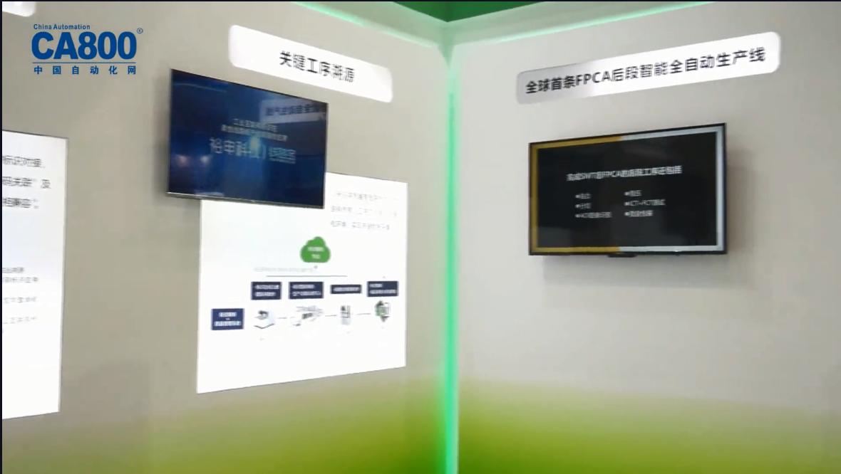 2020DMP视频报道:裕申电子利用共享设备将标识解析应用场景推广至线路板行业