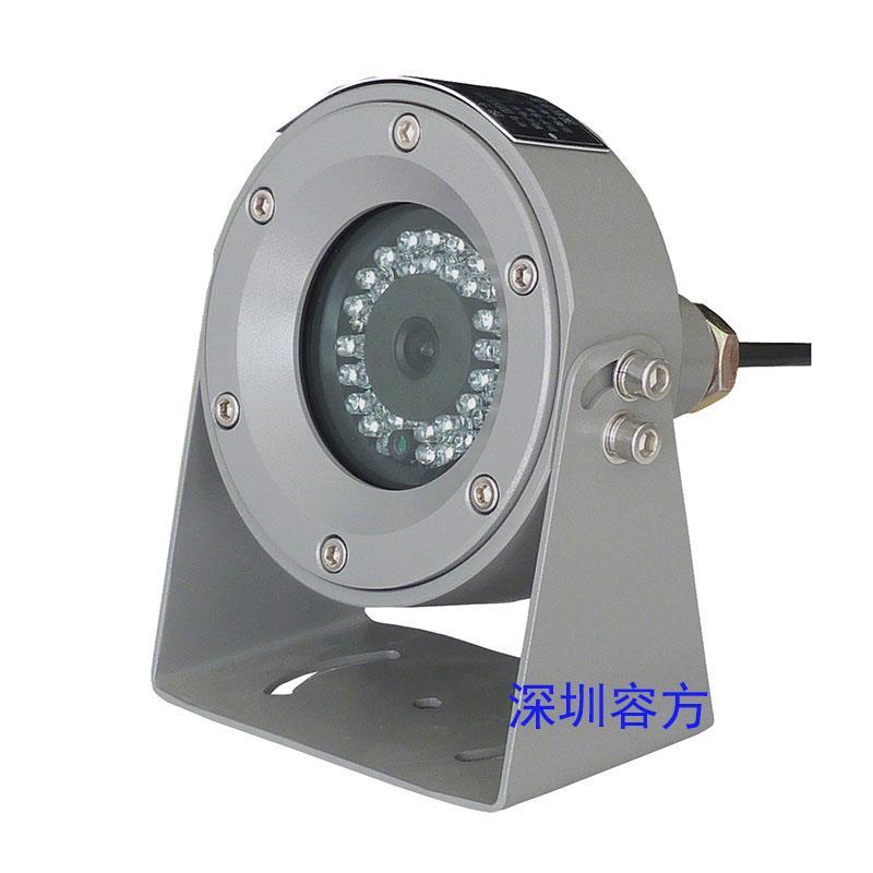 工厂直销网络微型红外防爆摄像机