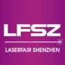 2021第十五届深圳国际激光与智能装备、光电技术博览会