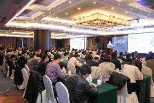 2021首届中国国际注塑产业智能化高峰论坛
